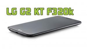 LG G2 F320k Root Tutorial