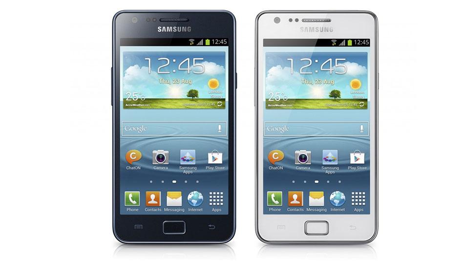 2012 Ein positiver Aspekt des Samsung Galaxy S2 im Vergleich zu vielen Nach