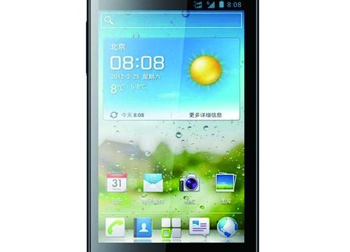 Huawei C8825D Root Anleitung