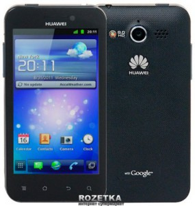 Huawei C8850D Root Tutorial