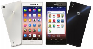 Huawei Ascend P7 Root Tutorial with Towelroot 1-Click-Root Tool