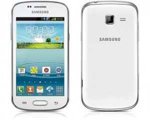 Samsung Galaxy Trend 2 (SCH-I739)  Root Tutorial with Towelroot 1-Click-Root Tool