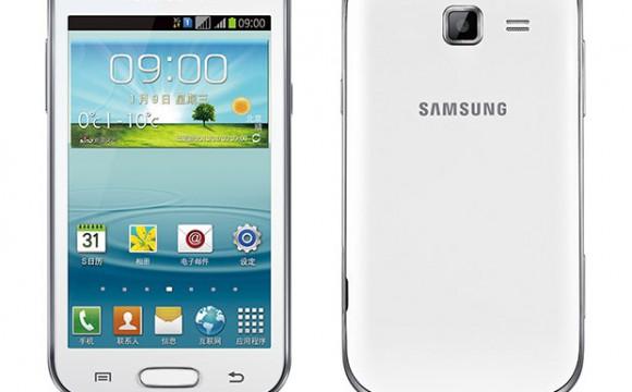 Samsung Galaxy Trend 2 (SCH-I739)  Root Anleitung schnell und einfach mit TowelRoot